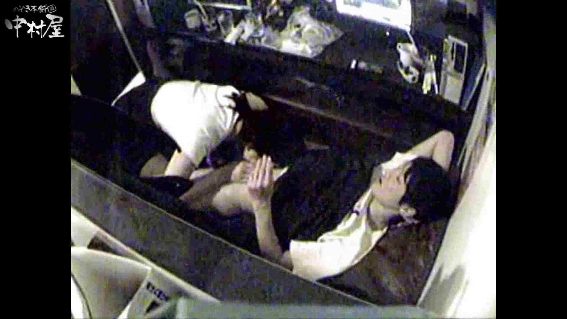 インターネットカフェの中で起こっている出来事 vol.015 美しいOLの裸体   卑猥  92pic 7