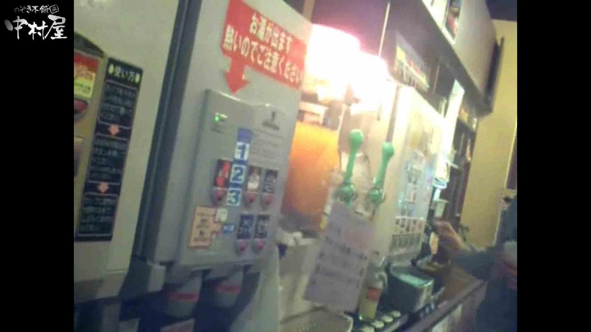 インターネットカフェの中で起こっている出来事 vol.015 カップル AV動画キャプチャ 92pic 20