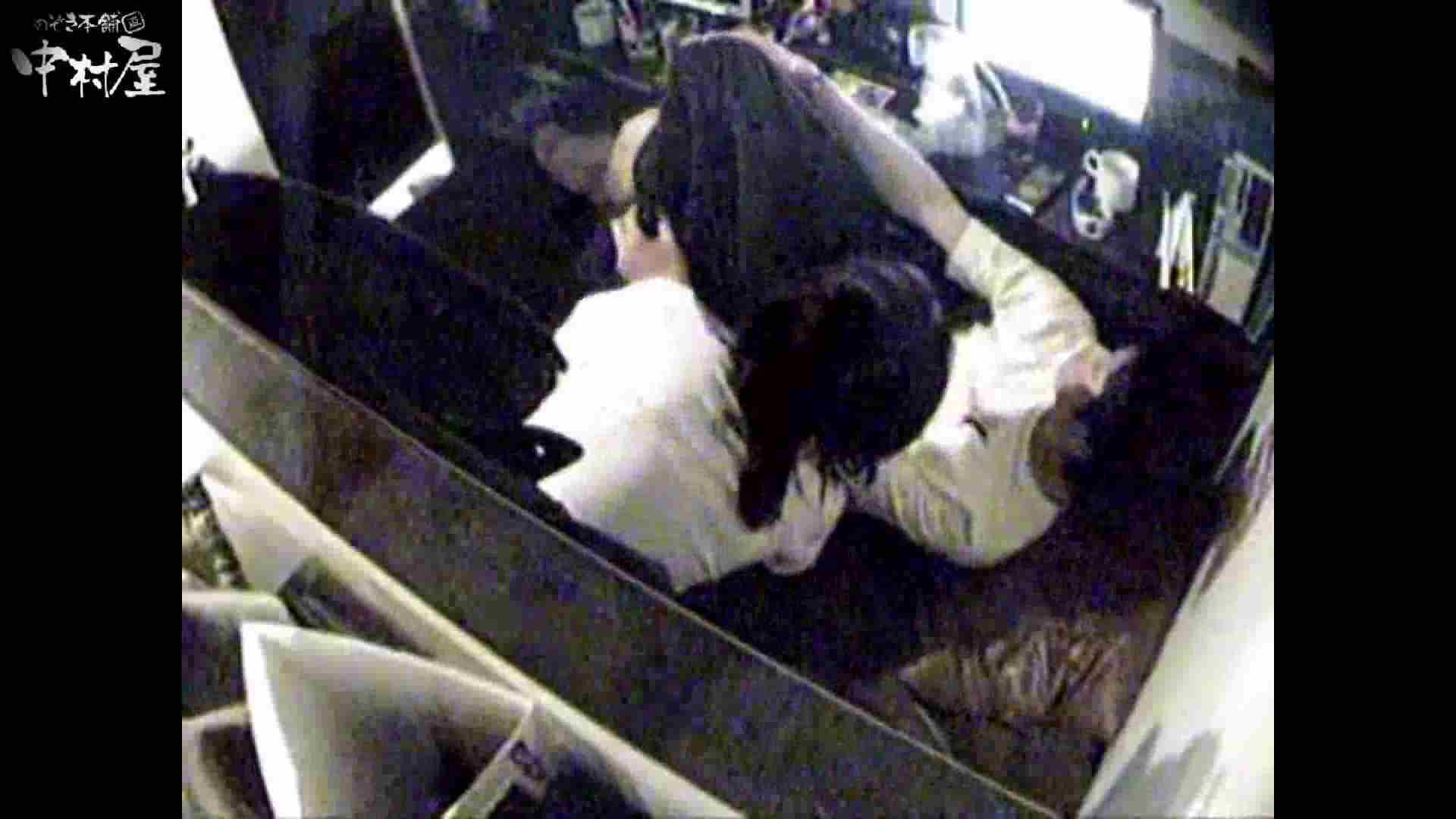 インターネットカフェの中で起こっている出来事 vol.015 美しいOLの裸体   卑猥  92pic 67