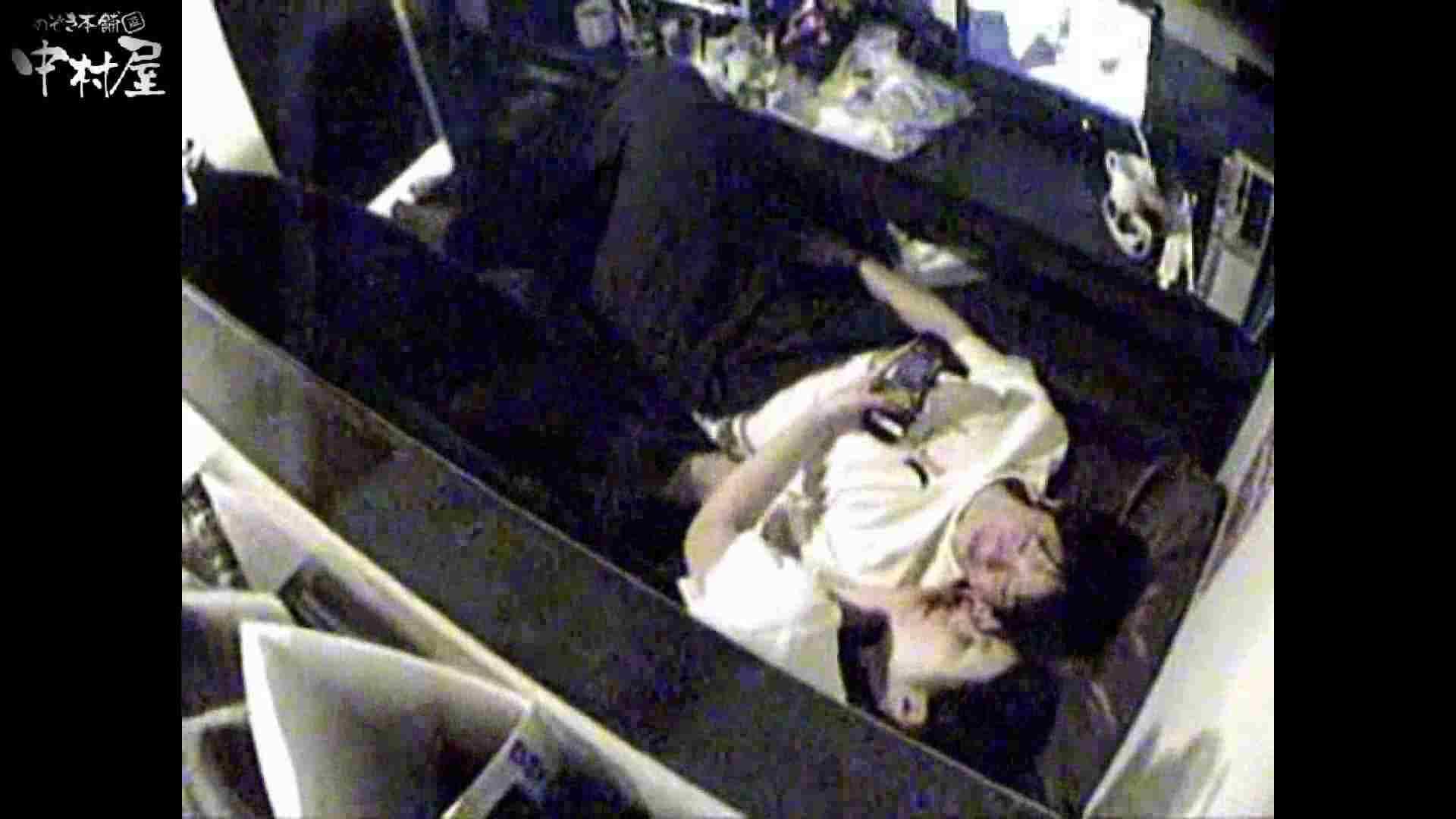 インターネットカフェの中で起こっている出来事 vol.015 カップル AV動画キャプチャ 92pic 71