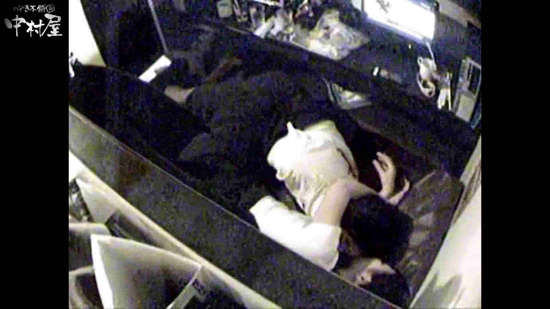 インターネットカフェの中で起こっている出来事 vol.015 カップル AV動画キャプチャ 92pic 74