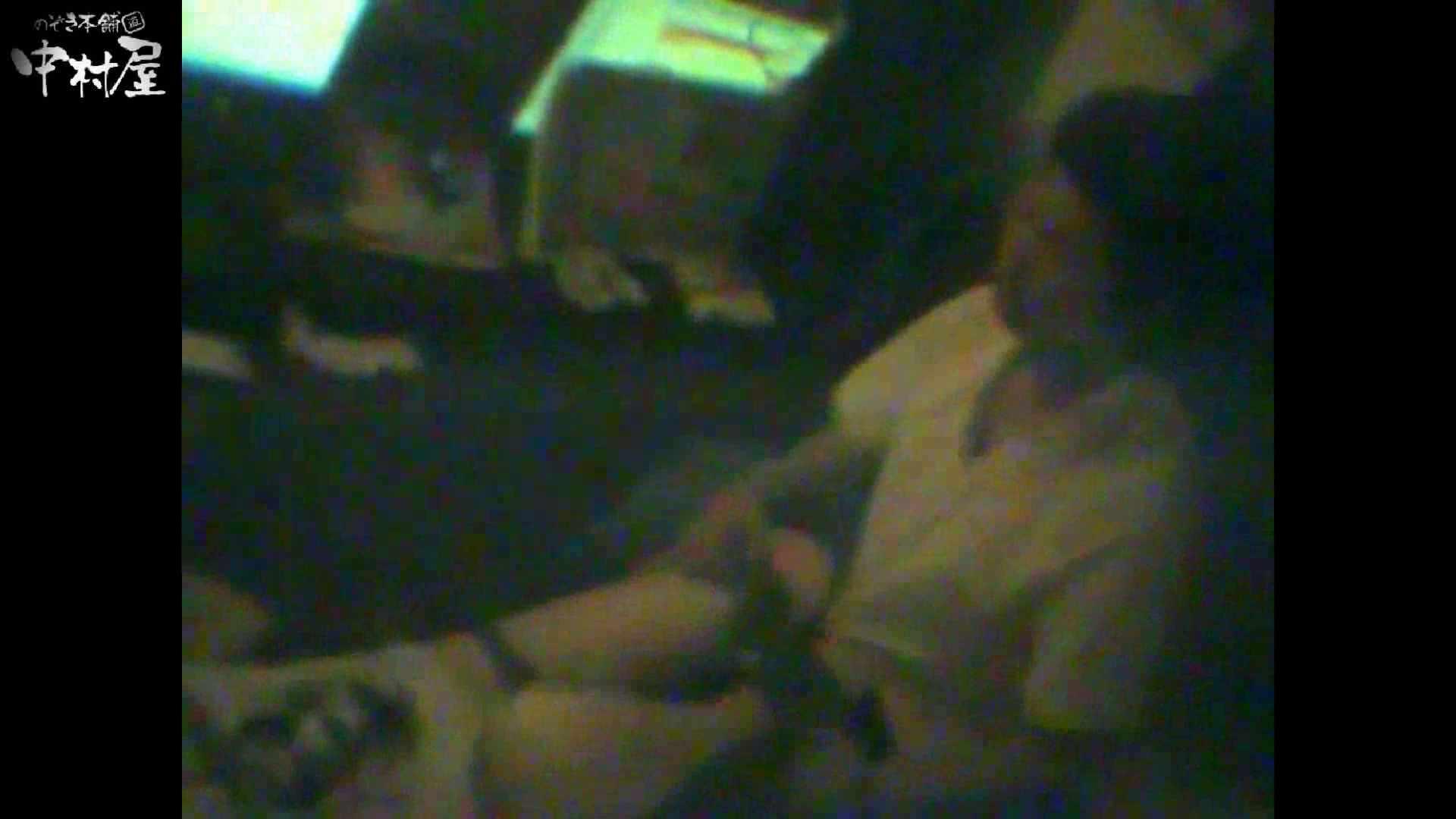 インターネットカフェの中で起こっている出来事 vol.016 美しいOLの裸体 性交動画流出 93pic 2