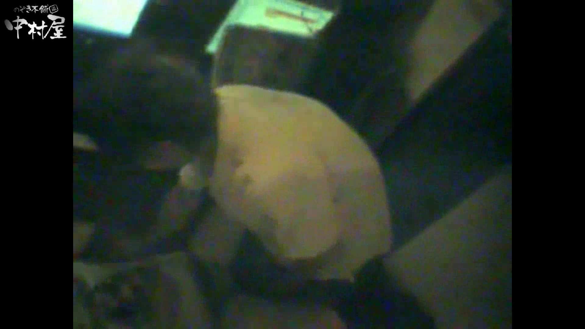 インターネットカフェの中で起こっている出来事 vol.016 美しいOLの裸体 性交動画流出 93pic 5