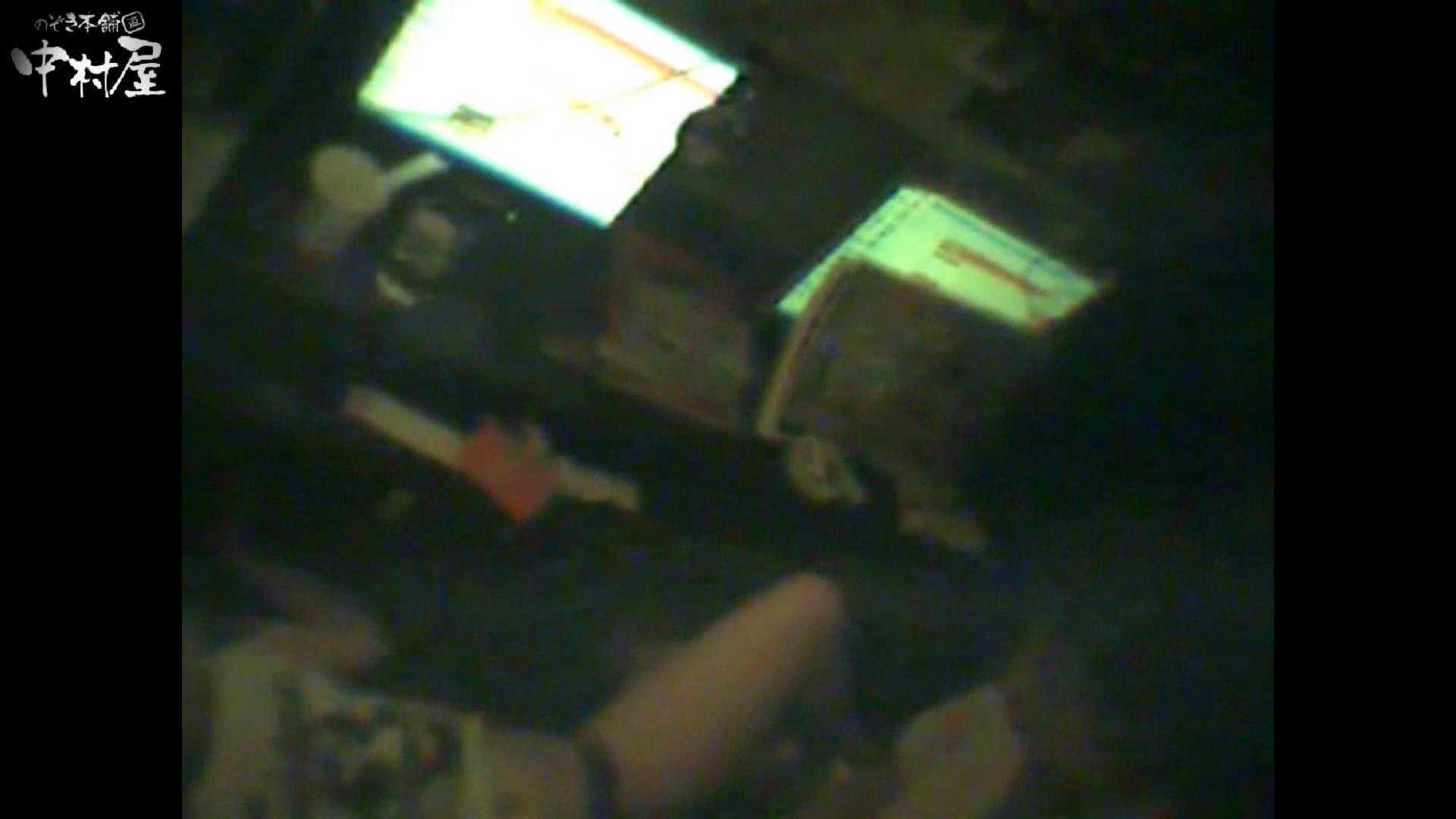 インターネットカフェの中で起こっている出来事 vol.016 卑猥 | カップル  93pic 7