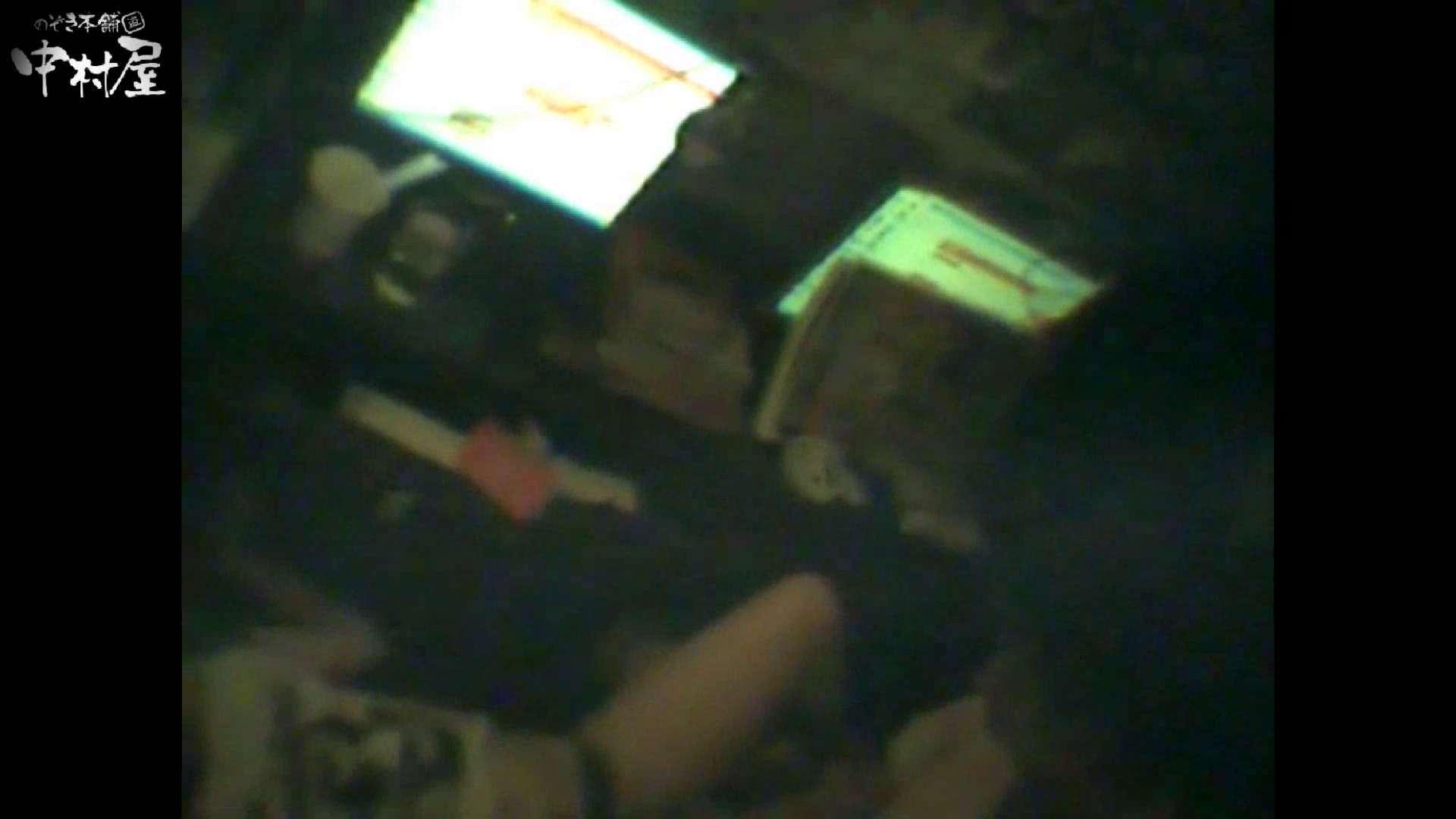インターネットカフェの中で起こっている出来事 vol.016 美しいOLの裸体 性交動画流出 93pic 8