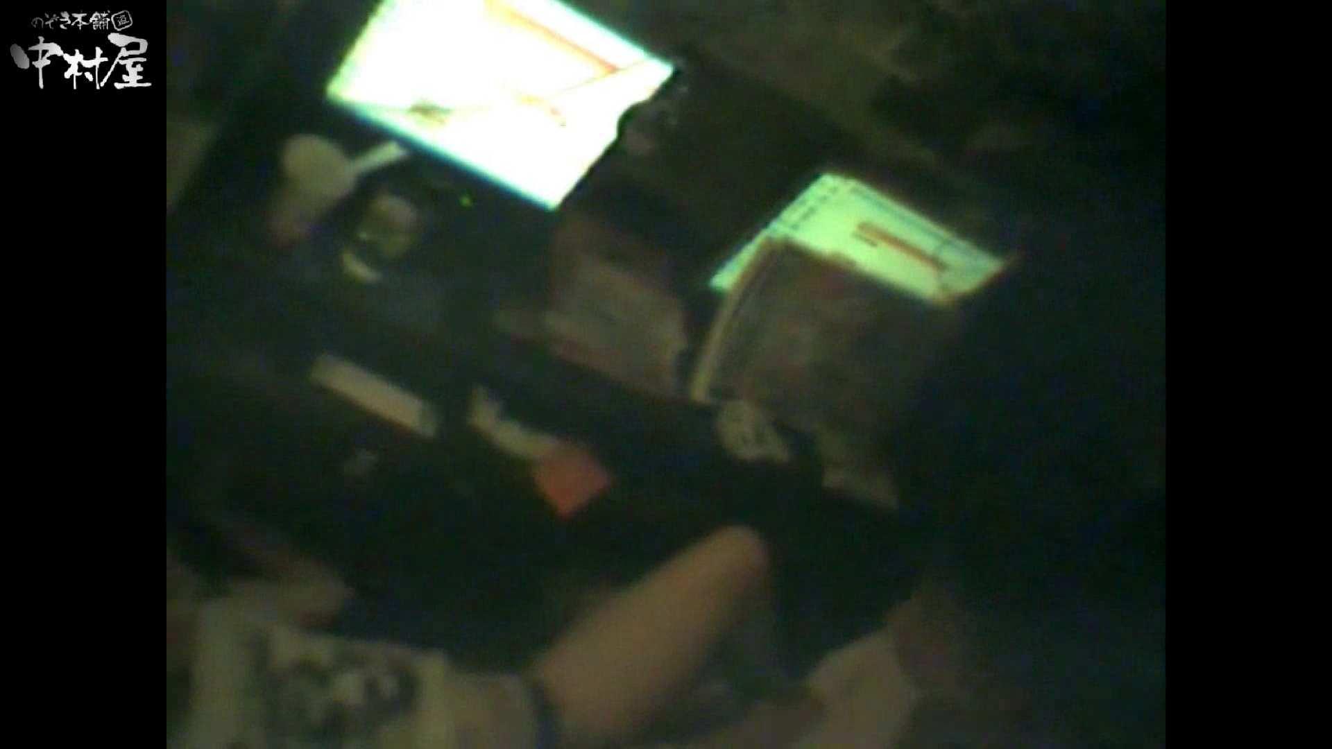 インターネットカフェの中で起こっている出来事 vol.016 美しいOLの裸体 性交動画流出 93pic 11