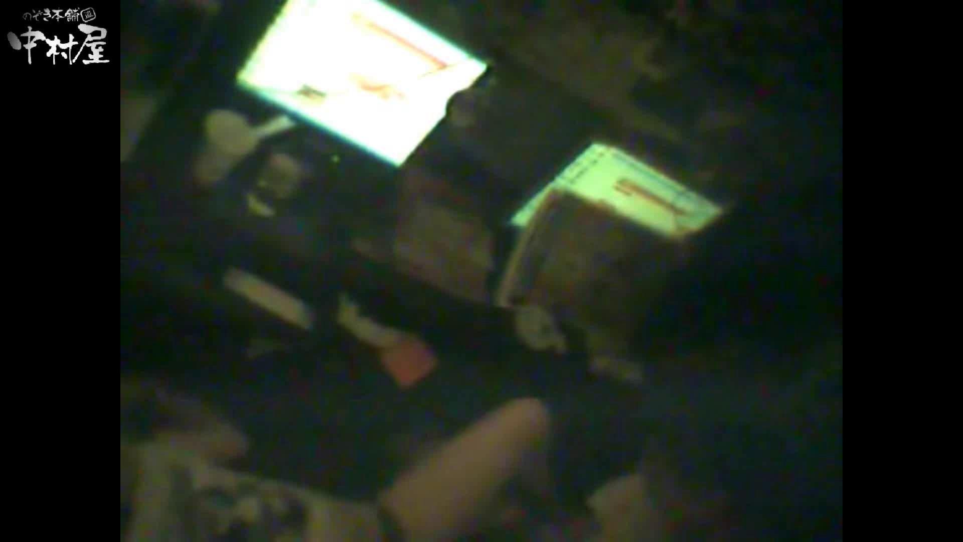 インターネットカフェの中で起こっている出来事 vol.016 卑猥  93pic 12