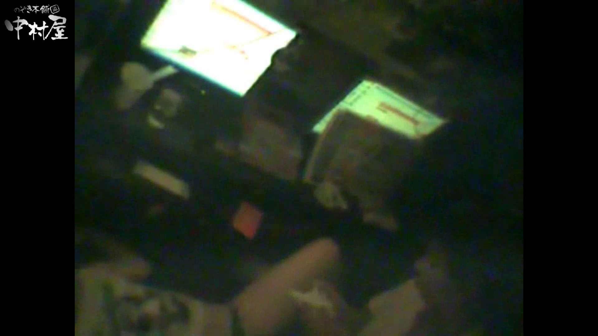 インターネットカフェの中で起こっている出来事 vol.016 美しいOLの裸体 性交動画流出 93pic 14