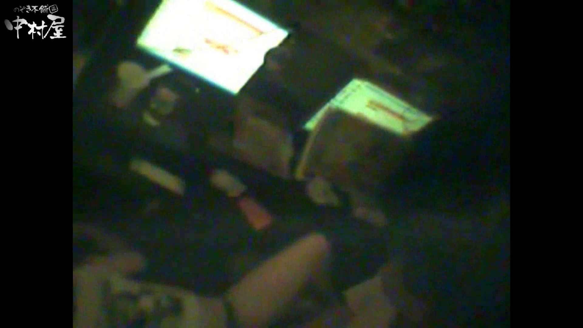 インターネットカフェの中で起こっている出来事 vol.016 美しいOLの裸体 性交動画流出 93pic 20