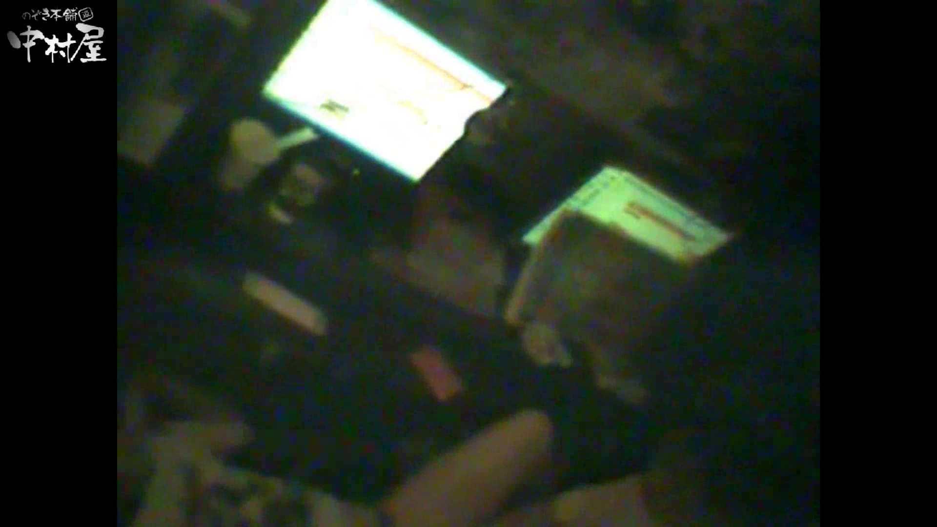 インターネットカフェの中で起こっている出来事 vol.016 美しいOLの裸体 性交動画流出 93pic 23