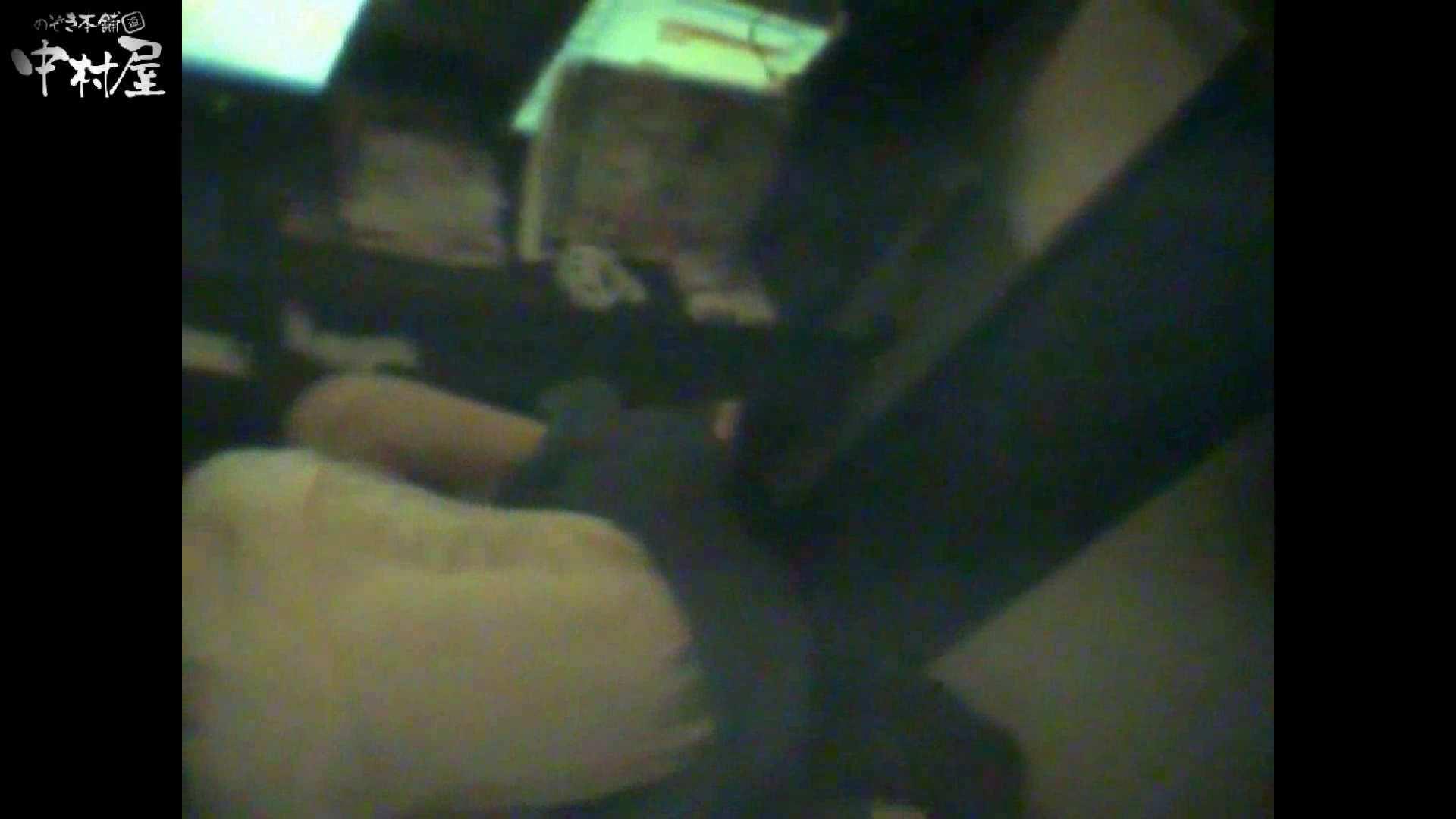 インターネットカフェの中で起こっている出来事 vol.016 美しいOLの裸体 性交動画流出 93pic 32