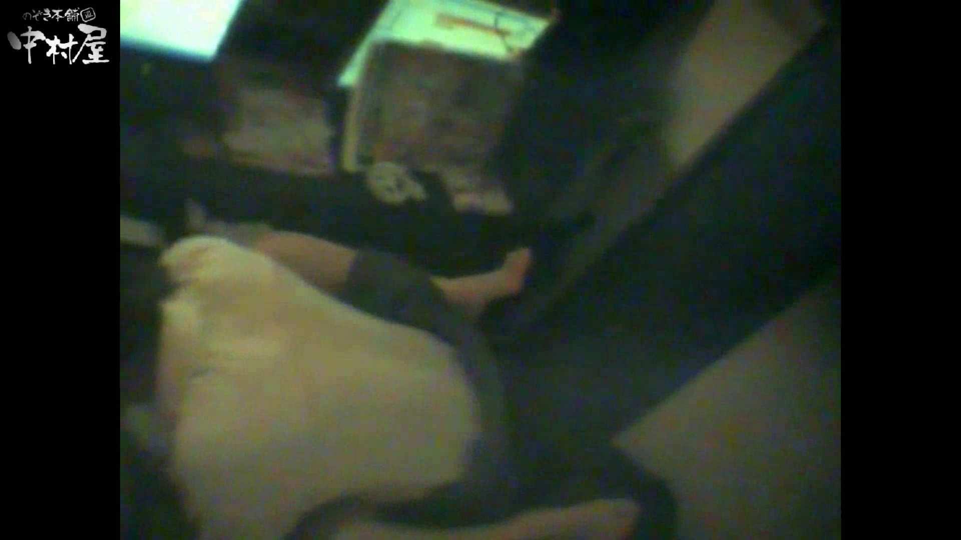インターネットカフェの中で起こっている出来事 vol.016 美しいOLの裸体 性交動画流出 93pic 38