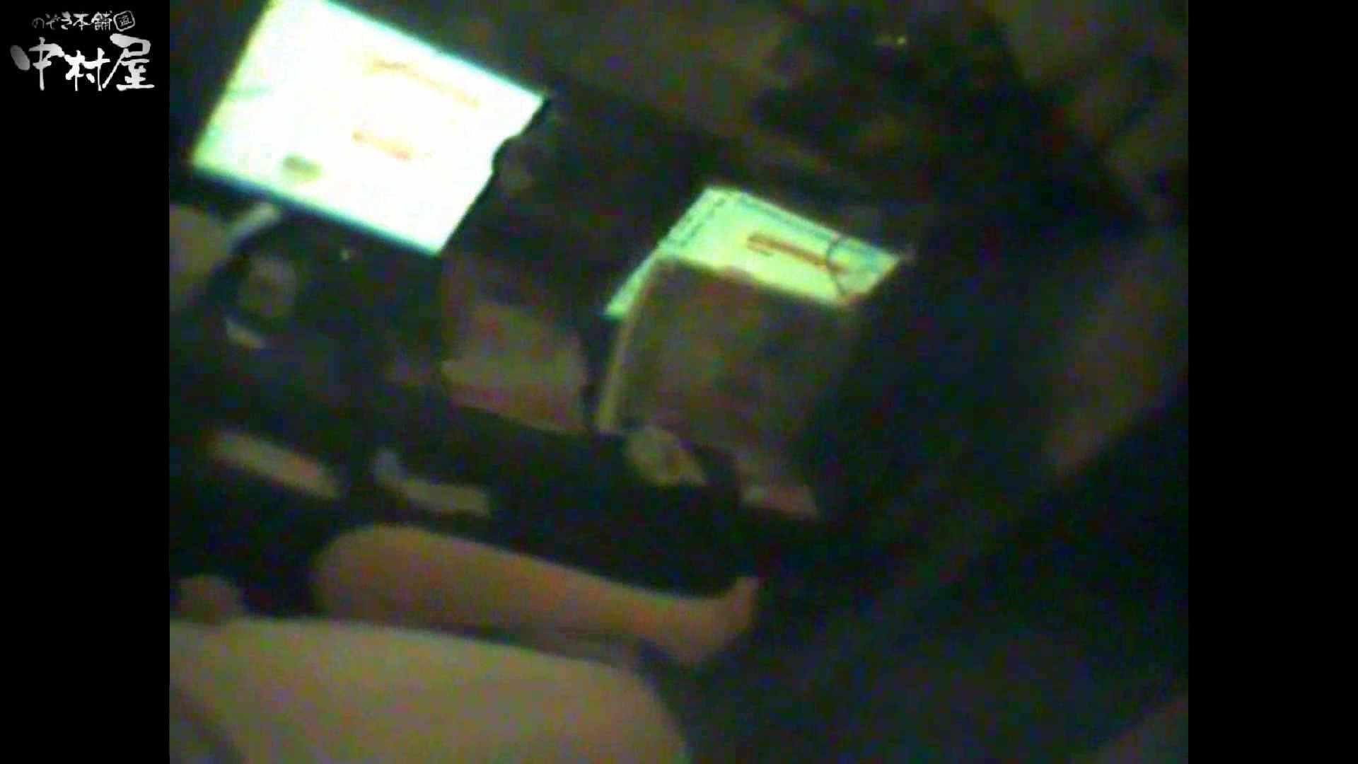 インターネットカフェの中で起こっている出来事 vol.016 美しいOLの裸体 性交動画流出 93pic 41