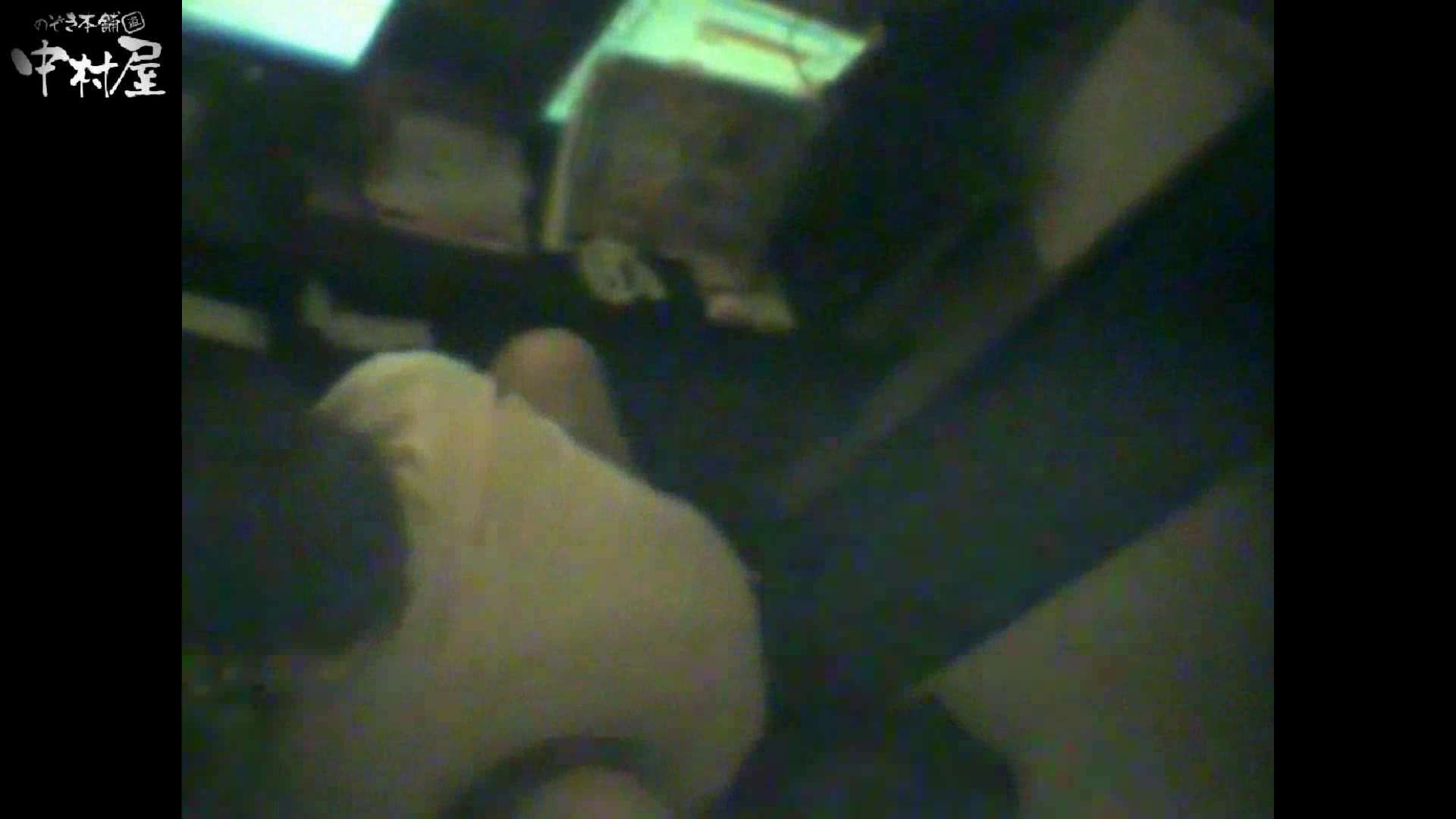 インターネットカフェの中で起こっている出来事 vol.016 美しいOLの裸体 性交動画流出 93pic 56