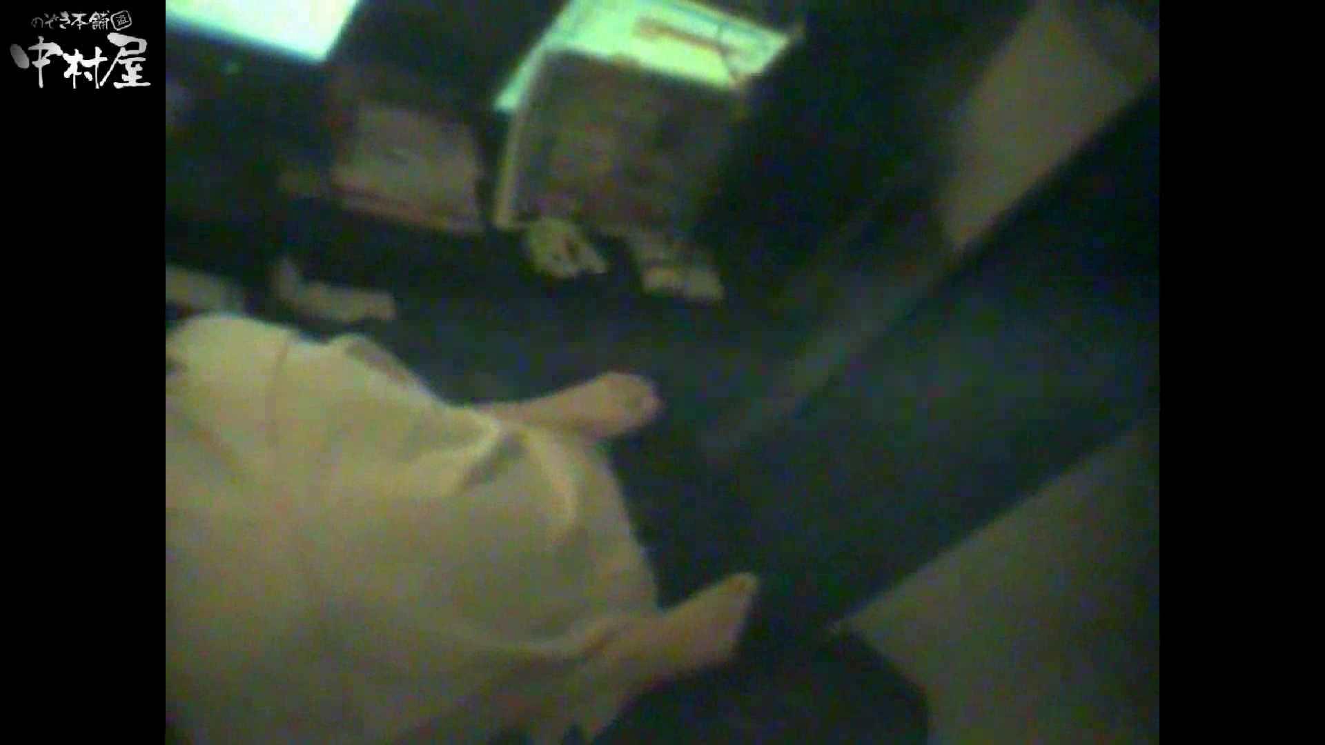 インターネットカフェの中で起こっている出来事 vol.016 卑猥 | カップル  93pic 58