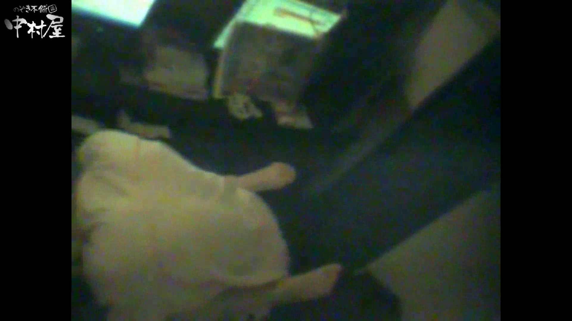 インターネットカフェの中で起こっている出来事 vol.016 美しいOLの裸体 性交動画流出 93pic 59