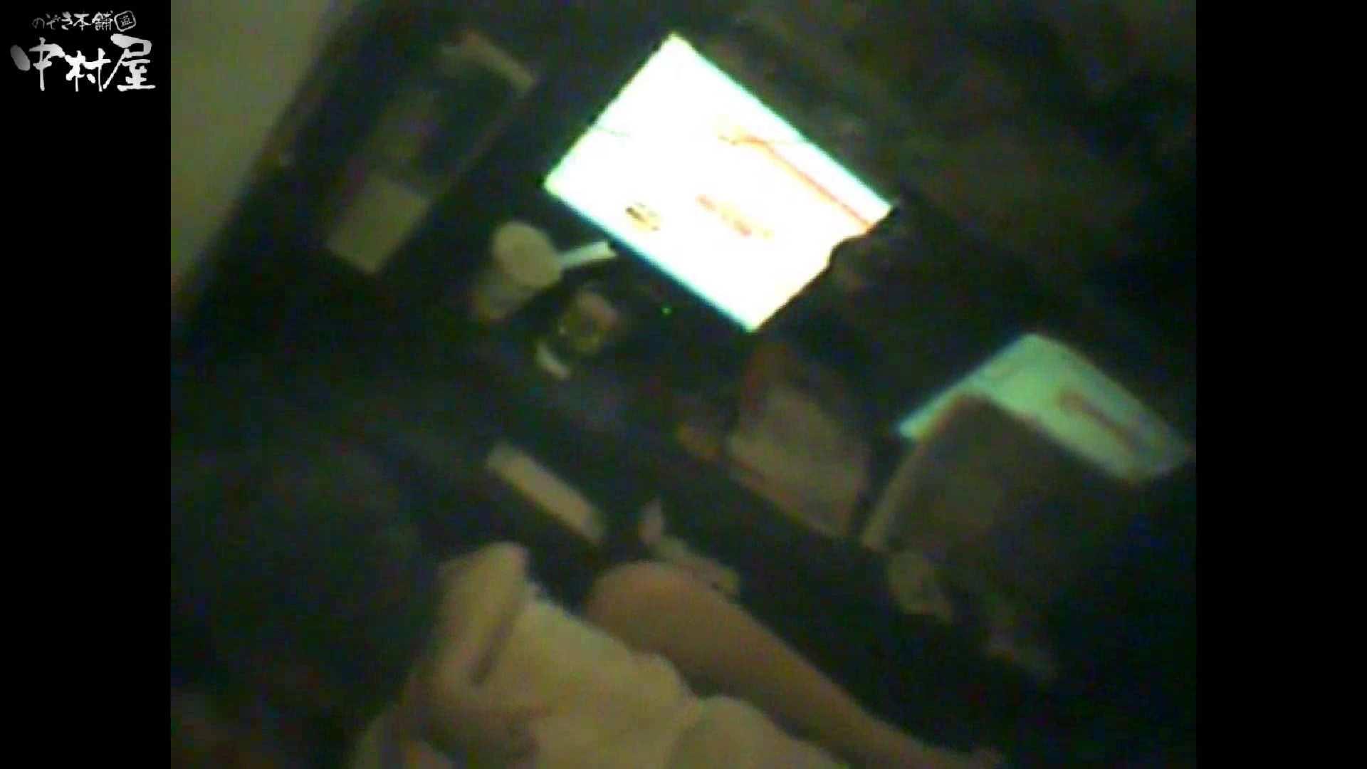 インターネットカフェの中で起こっている出来事 vol.016 美しいOLの裸体 性交動画流出 93pic 68