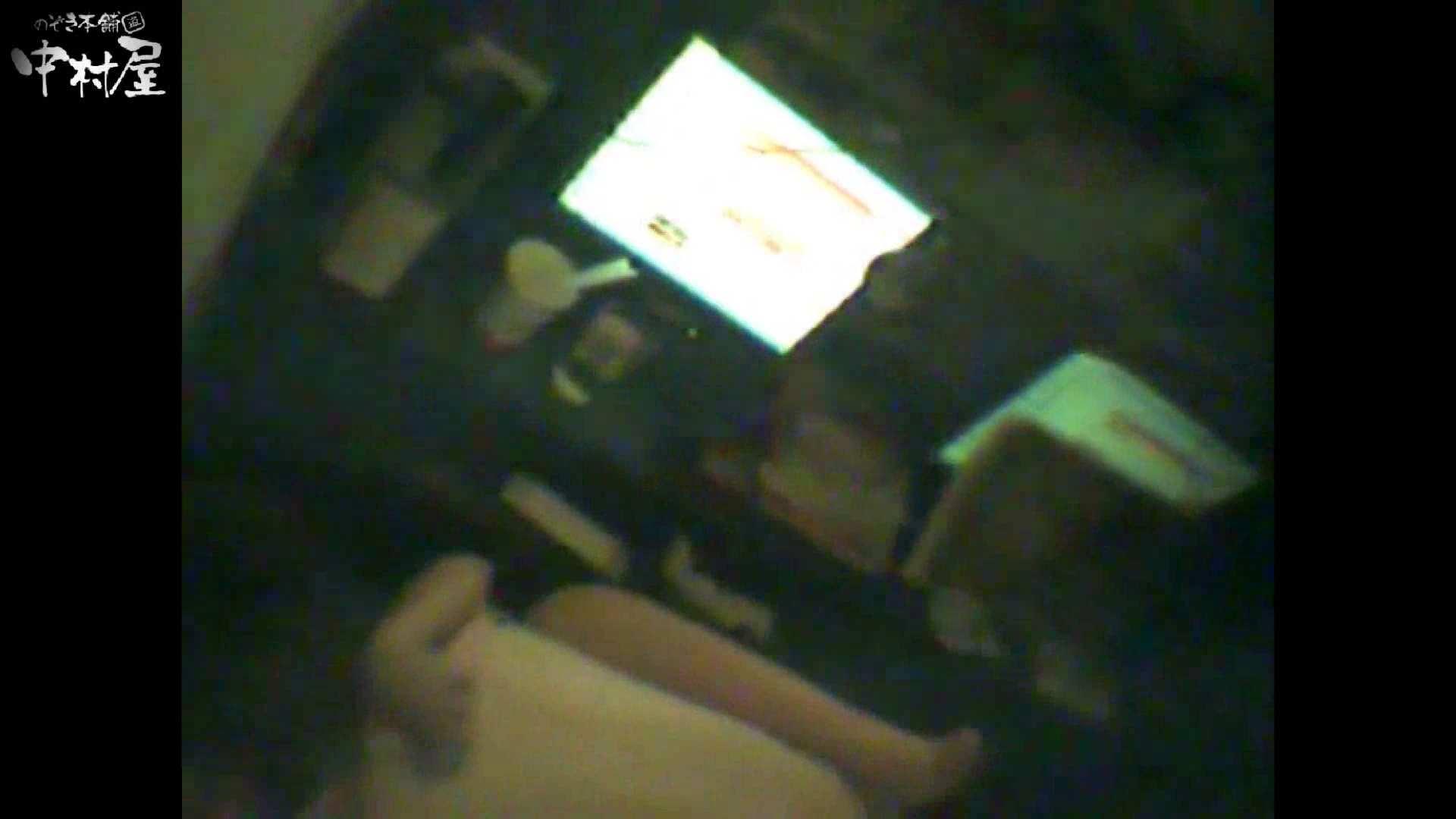 インターネットカフェの中で起こっている出来事 vol.016 卑猥  93pic 72