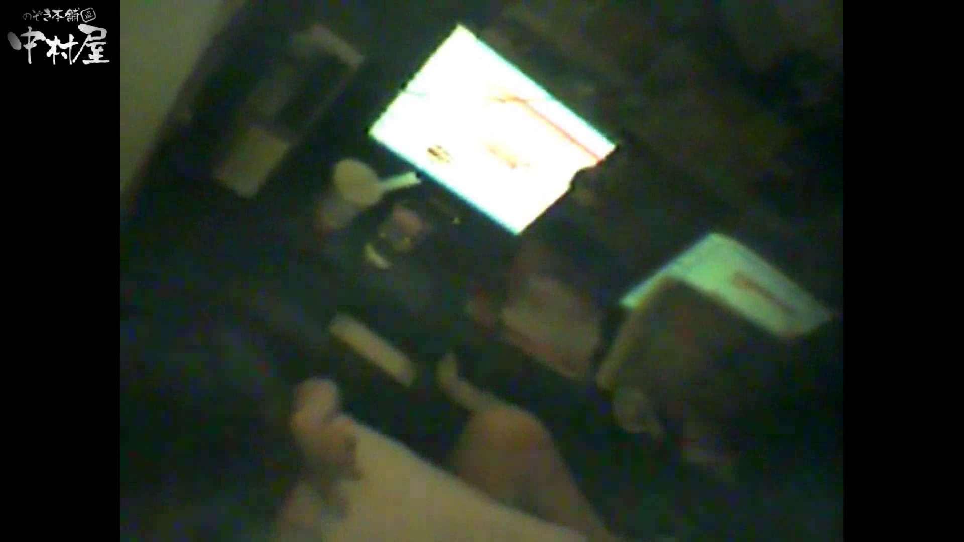 インターネットカフェの中で起こっている出来事 vol.016 卑猥 | カップル  93pic 73