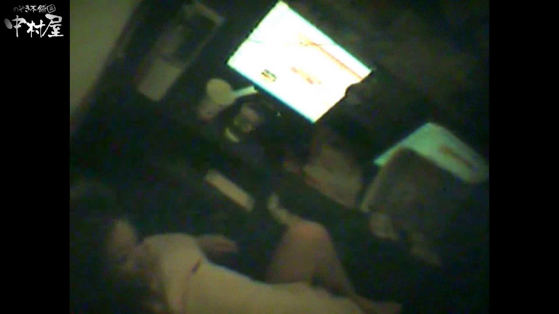 インターネットカフェの中で起こっている出来事 vol.016 美しいOLの裸体 性交動画流出 93pic 80