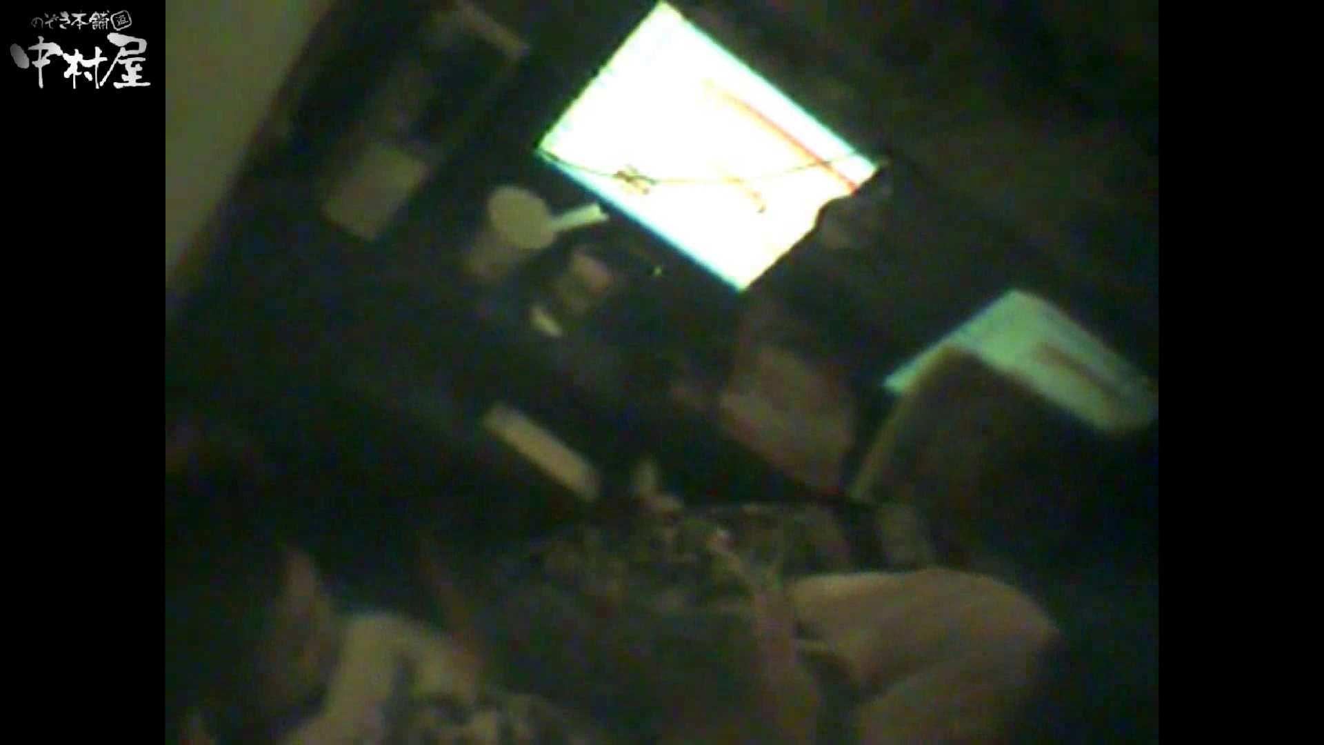 インターネットカフェの中で起こっている出来事 vol.016 美しいOLの裸体 性交動画流出 93pic 83