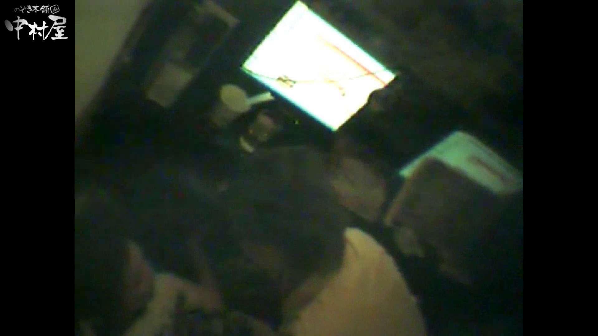 インターネットカフェの中で起こっている出来事 vol.016 卑猥 | カップル  93pic 85