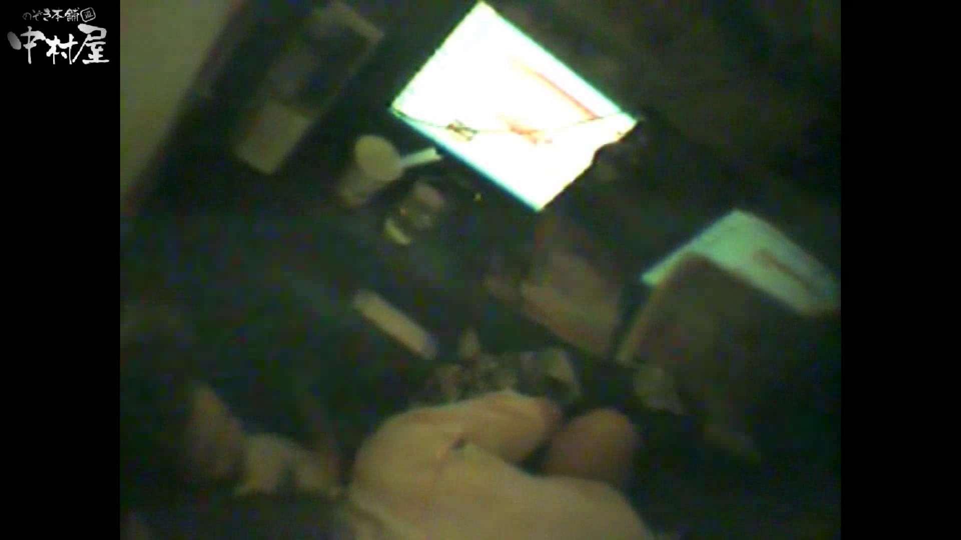 インターネットカフェの中で起こっている出来事 vol.016 美しいOLの裸体 性交動画流出 93pic 86