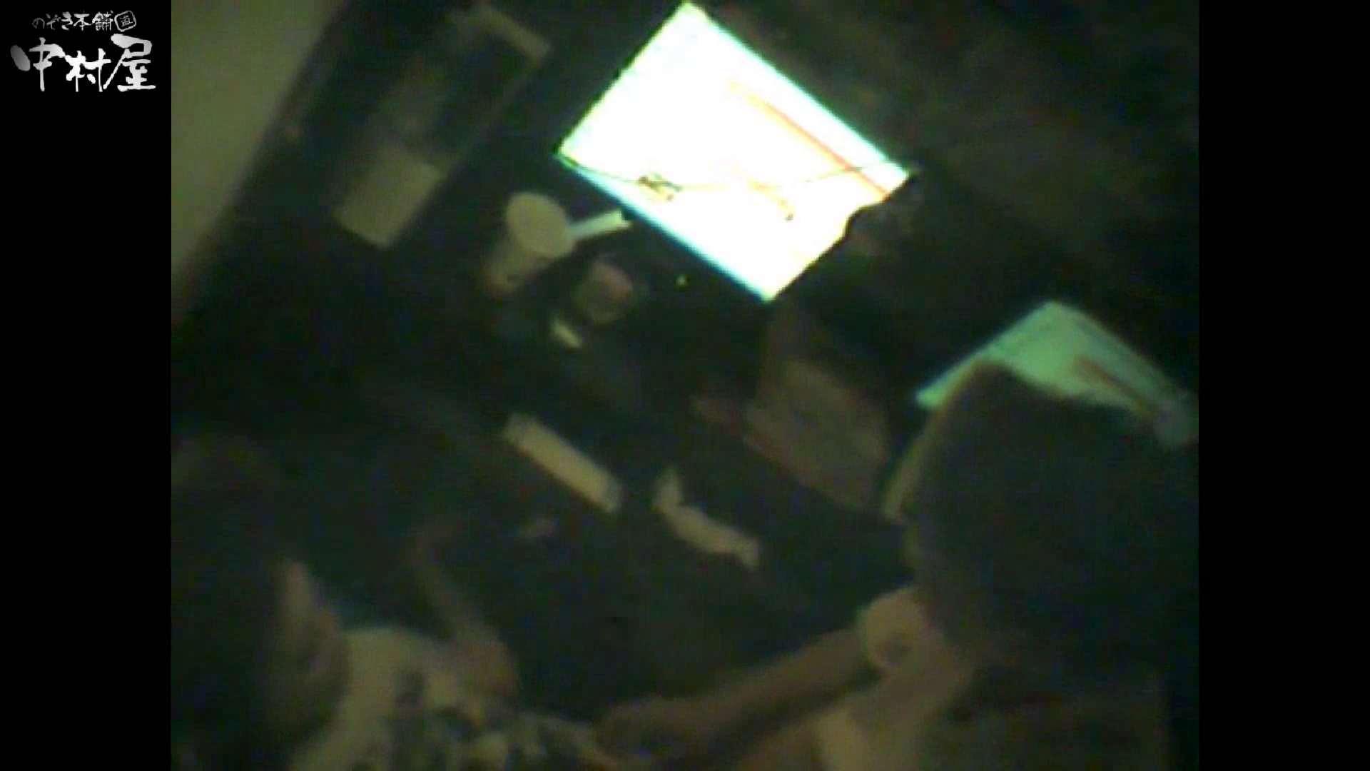 インターネットカフェの中で起こっている出来事 vol.016 美しいOLの裸体 性交動画流出 93pic 89