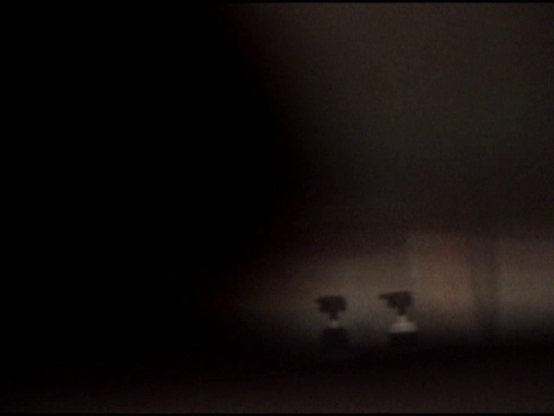 バスルームの写窓から vol.004 美しいOLの裸体 | 0  98pic 9