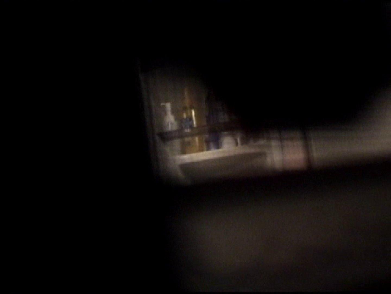 バスルームの写窓から vol.004 美しいOLの裸体 | 0  98pic 21