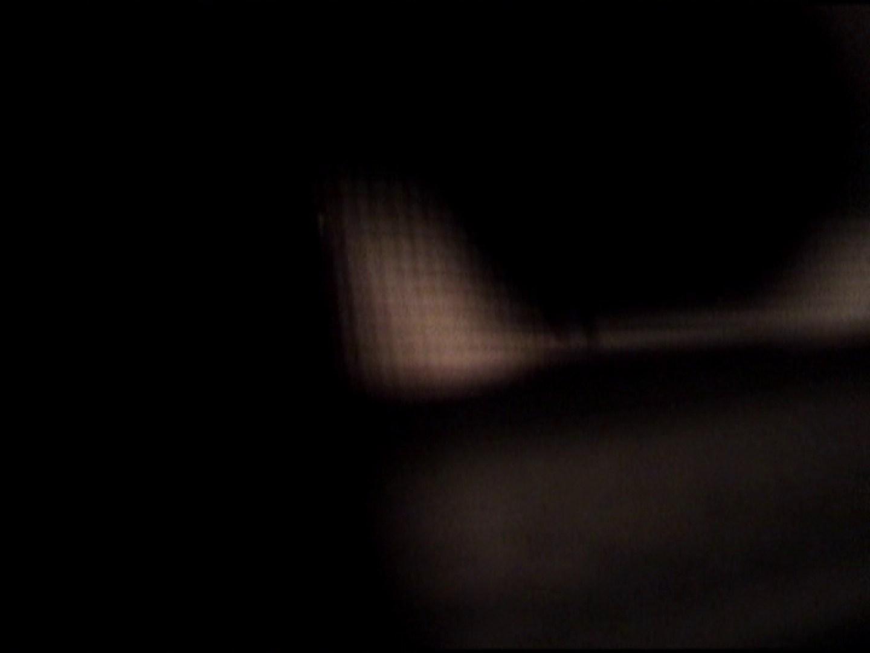 バスルームの写窓から vol.004 美しいOLの裸体 | 0  98pic 23