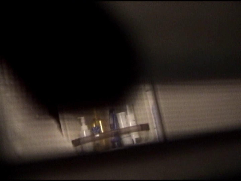 バスルームの写窓から vol.004 美しいOLの裸体  98pic 34