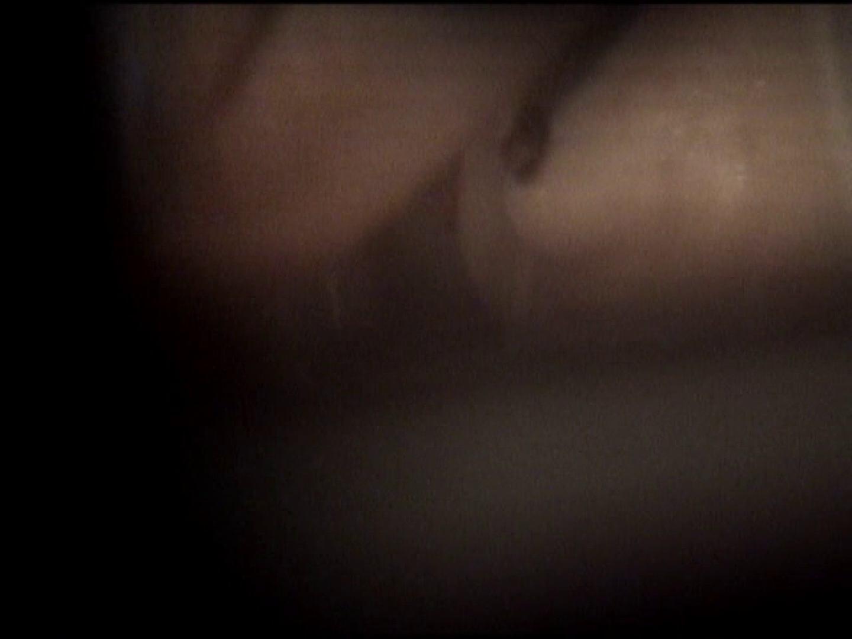 バスルームの写窓から vol.004 美しいOLの裸体  98pic 40