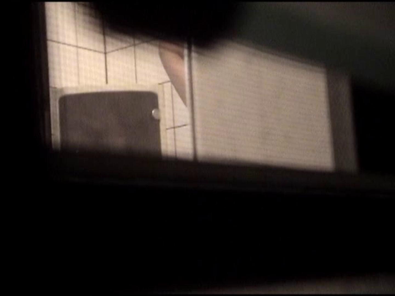 バスルームの写窓から vol.004 美しいOLの裸体  98pic 60