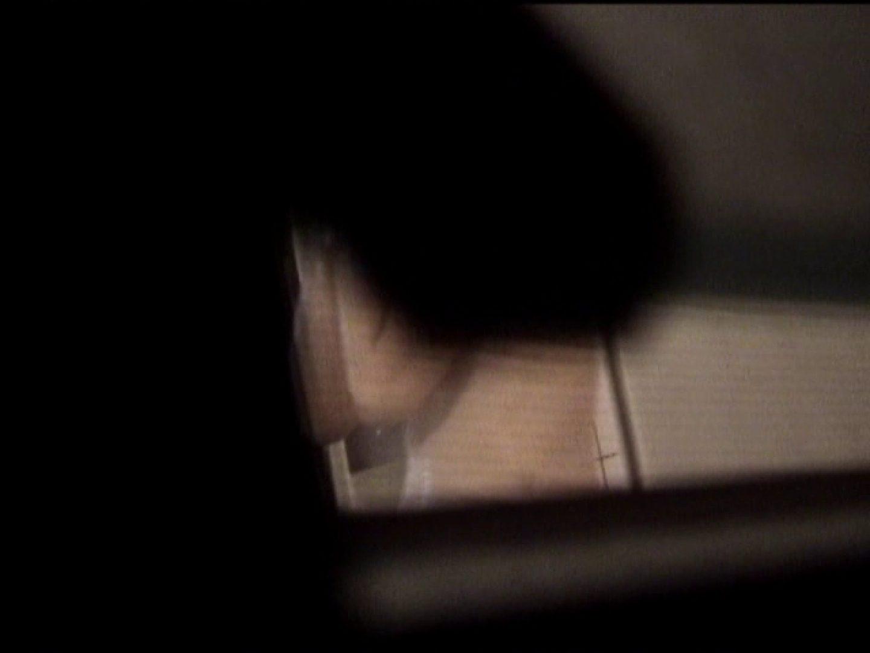 バスルームの写窓から vol.004 美しいOLの裸体  98pic 70