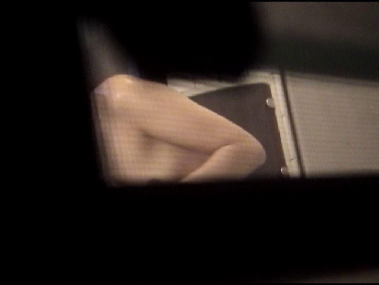 バスルームの写窓から vol.004 美しいOLの裸体  98pic 72