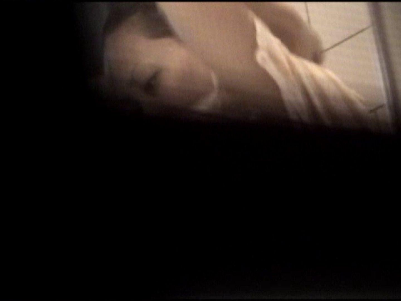 バスルームの写窓から vol.004 美しいOLの裸体  98pic 76