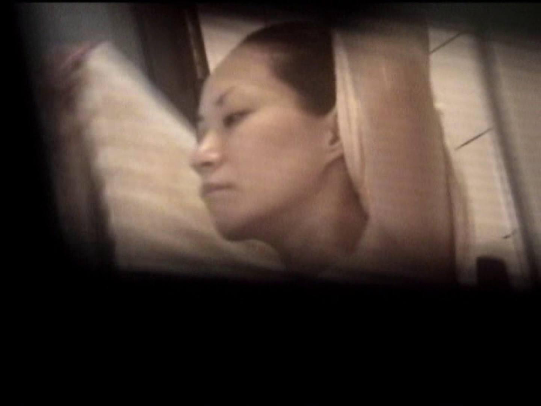 バスルームの写窓から vol.004 美しいOLの裸体 | 0  98pic 77