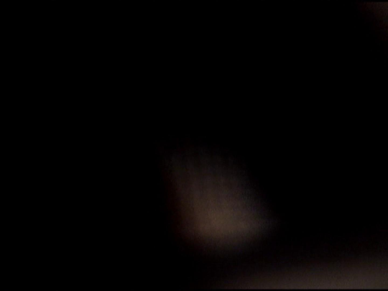 バスルームの写窓から vol.004 美しいOLの裸体 | 0  98pic 79