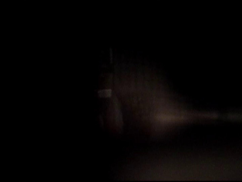 バスルームの写窓から vol.004 美しいOLの裸体 | 0  98pic 85