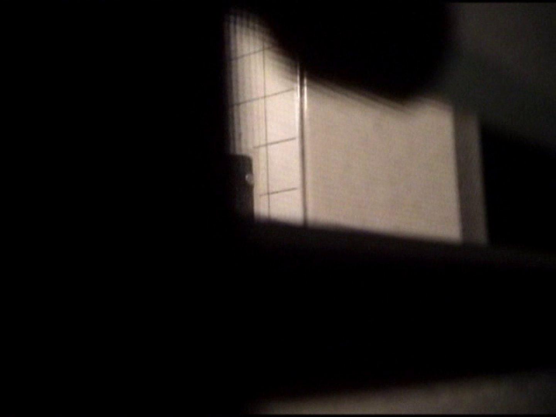 バスルームの写窓から vol.004 美しいOLの裸体 | 0  98pic 91