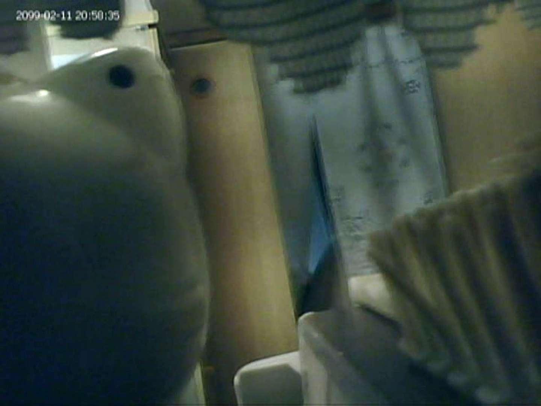 バスルームの写窓から vol.007 美しいOLの裸体 | 0  72pic 17