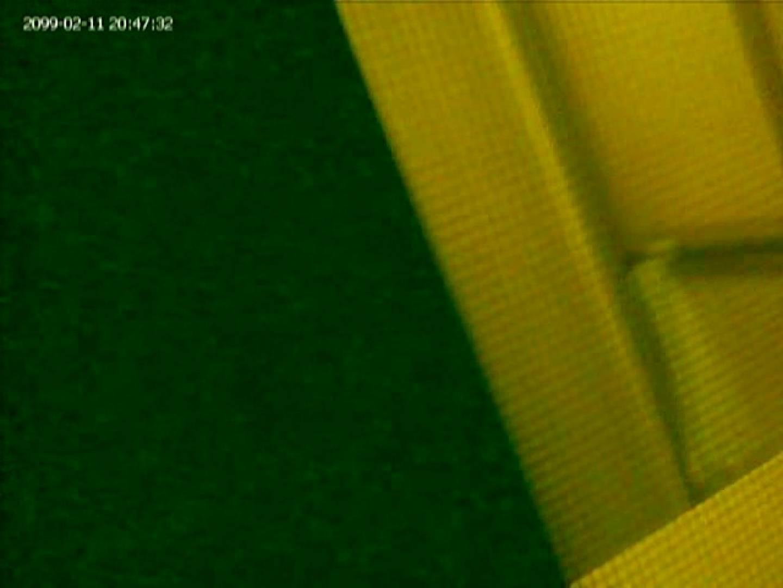 バスルームの写窓から vol.007 美しいOLの裸体 | 0  72pic 55