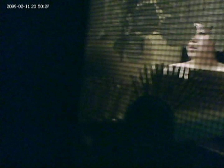 バスルームの写窓から vol.007 美しいOLの裸体  72pic 66