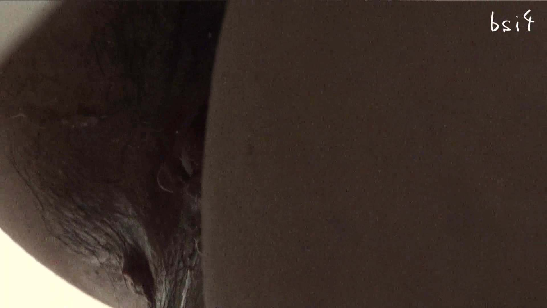 ナースのお小水 vol.004 美しいOLの裸体  82pic 15