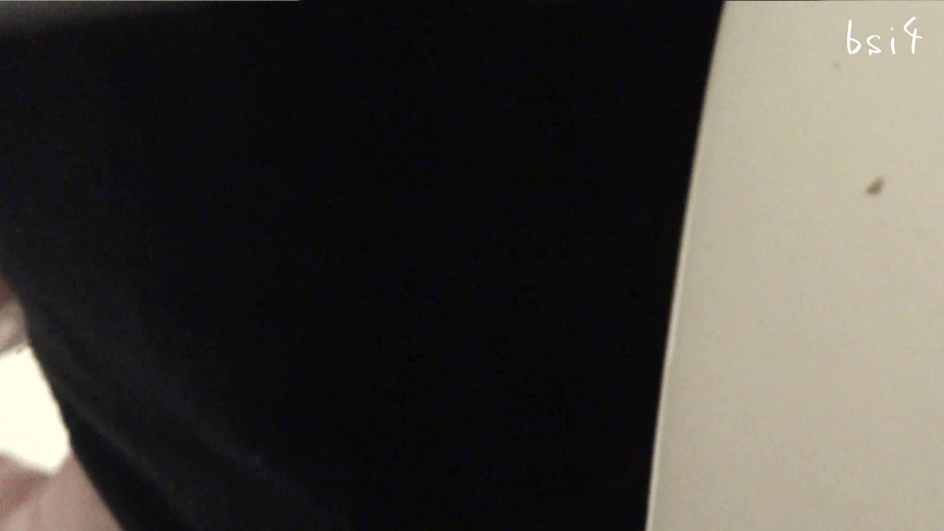 ナースのお小水 vol.004 美しいOLの裸体 | 下半身  82pic 19