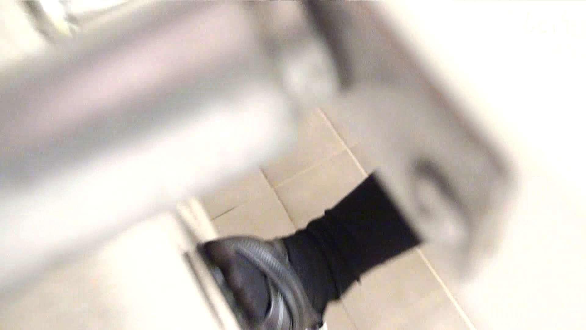 ナースのお小水 vol.004 美しいOLの裸体  82pic 45