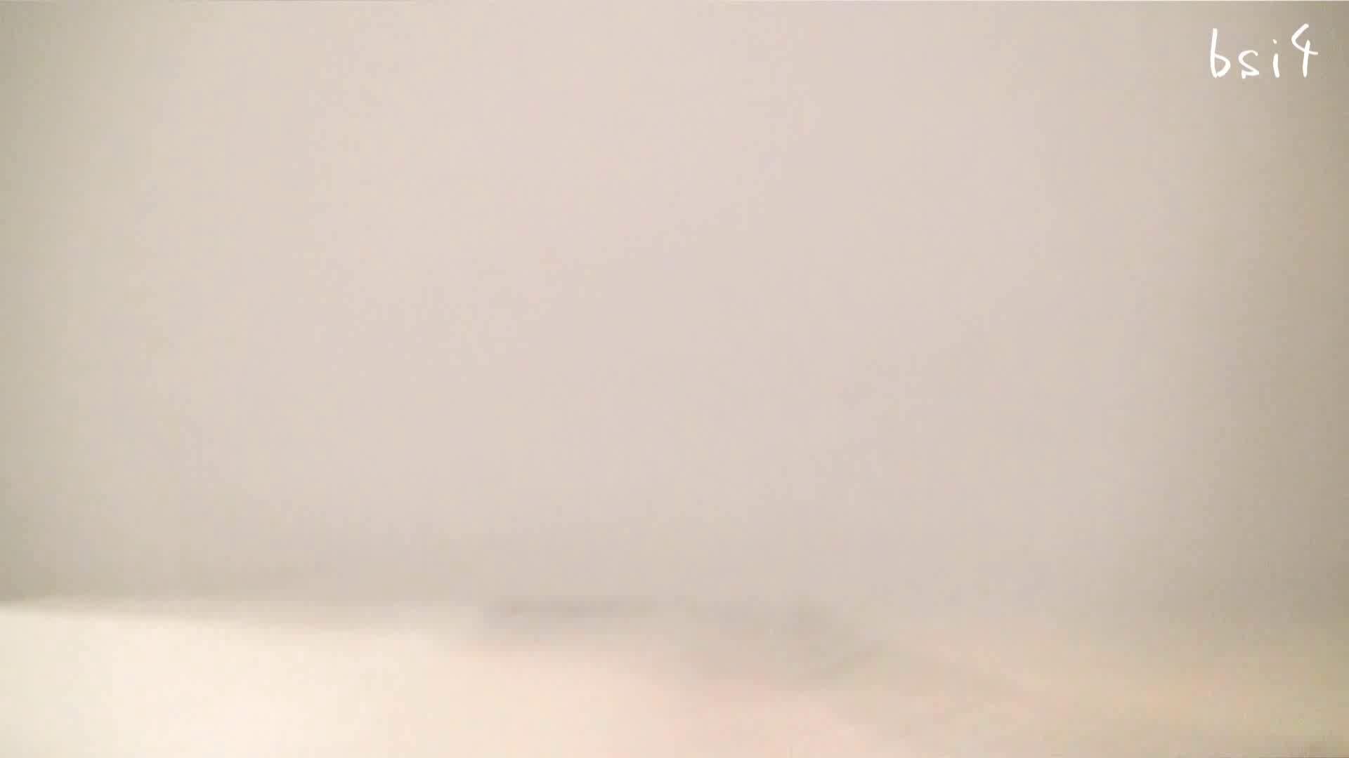 ナースのお小水 vol.004 美しいOLの裸体  82pic 54