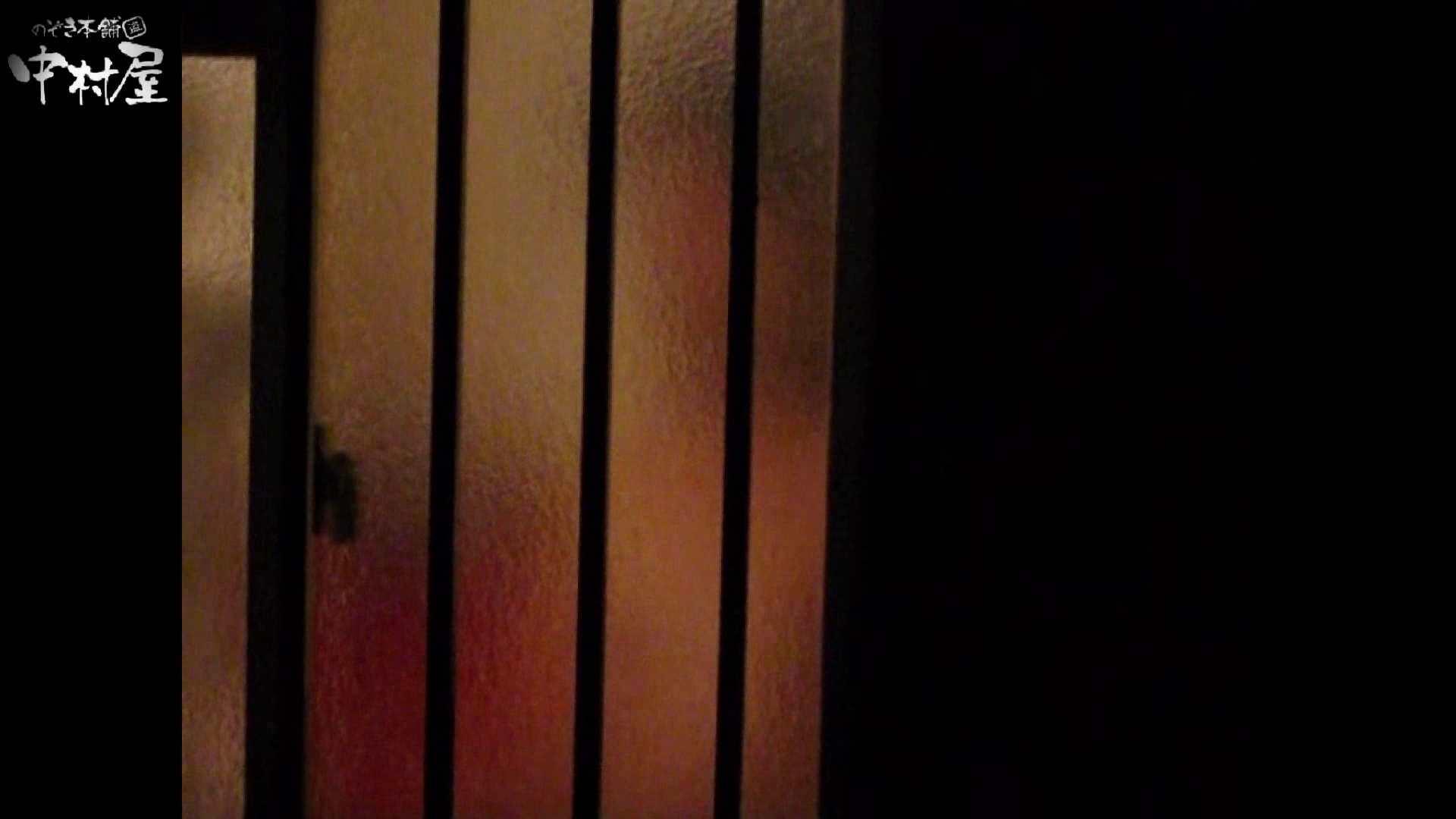 民家風呂専門盗撮師の超危険映像 vol.003 美しいOLの裸体   股間  93pic 7