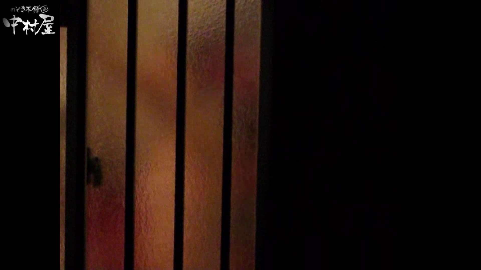 民家風呂専門盗撮師の超危険映像 vol.003 盗撮師作品 濡れ場動画紹介 93pic 8